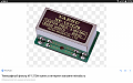 Yaesu XF-127CN фильтр ПЧ для FTDX3000D, 300 Гц