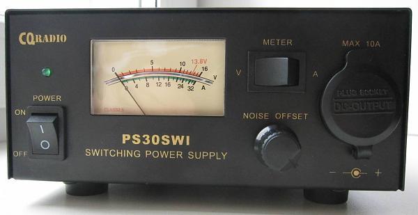 Продам ИБП для приёмопередающей аппаратуры