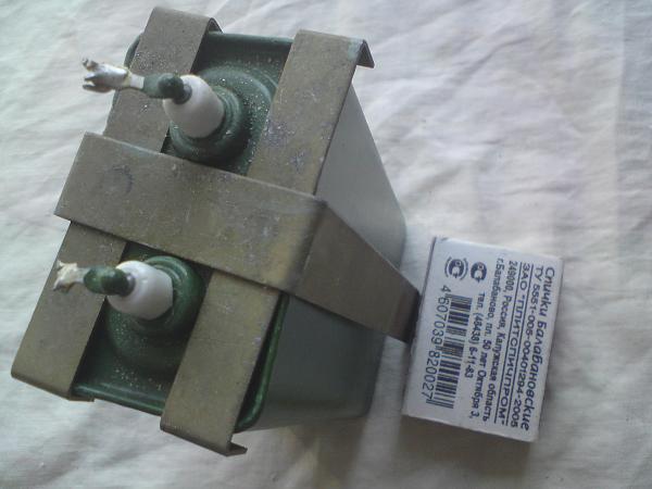 Продам конденсаторы для УМ