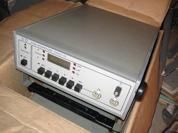 Продам Ваттметр-измеритель мощности ОМК3-76Б новый