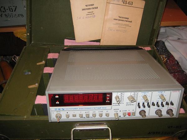 Продам Частотомеры Ч3-63 новые в зав. ящиках