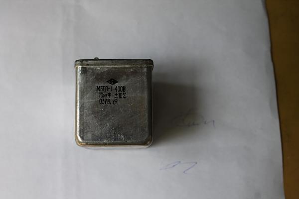 Продам Конденсатор 400V