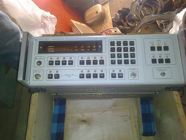 Продам СК3-45 анализатор  новый в упаковке заводской