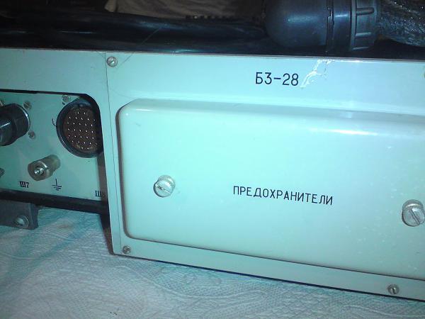 Продам Блок питания Р-160П Циклоида