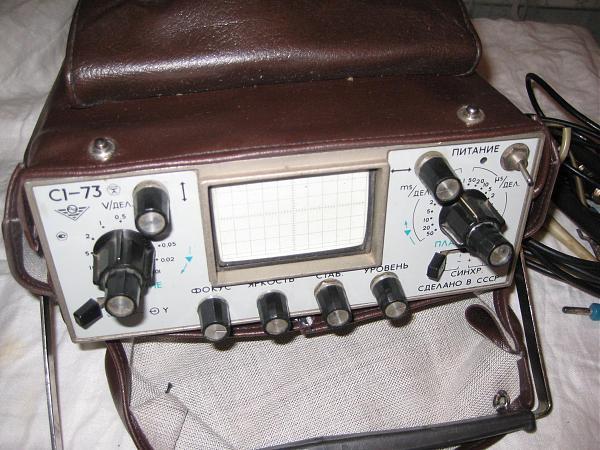 Продам Осциллограф С1-73 экспортный вариант