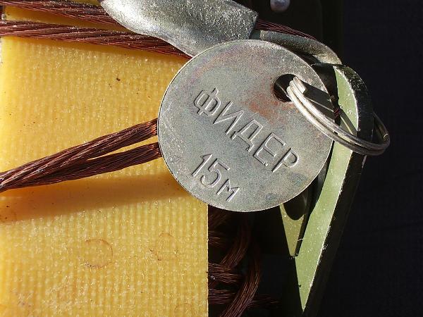 Продам Диполя от Р-140
