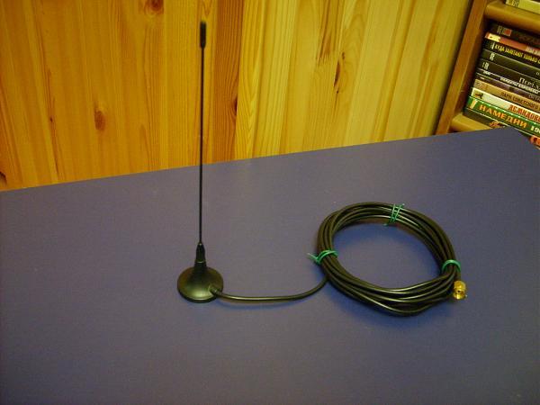 Продам Выносная LPD антенна на магнитном основании