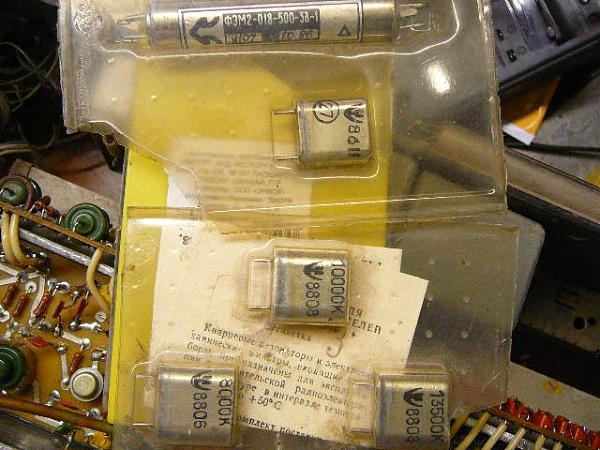 Продам кварцы и эмф для ув3ди для изготовления трансивера