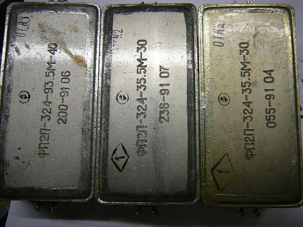 Продам комплектующие для трансивера кварц.фильтры
