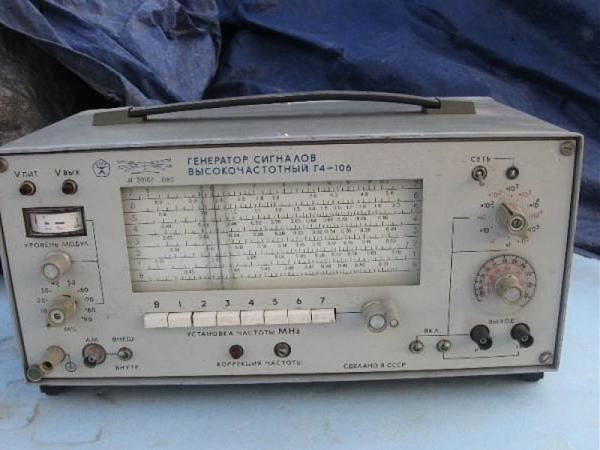 Продам генератор ВЧ сигналов Г4-106