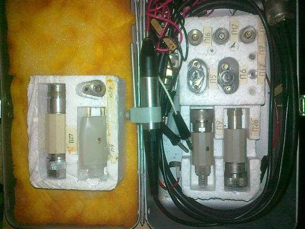 Продам Полный комплект ЗИП Х1-50