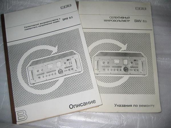 Продам документация на приборы RFT