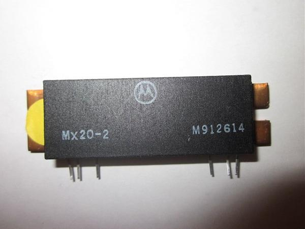 Продам UHF Power Amlifiers Motorola