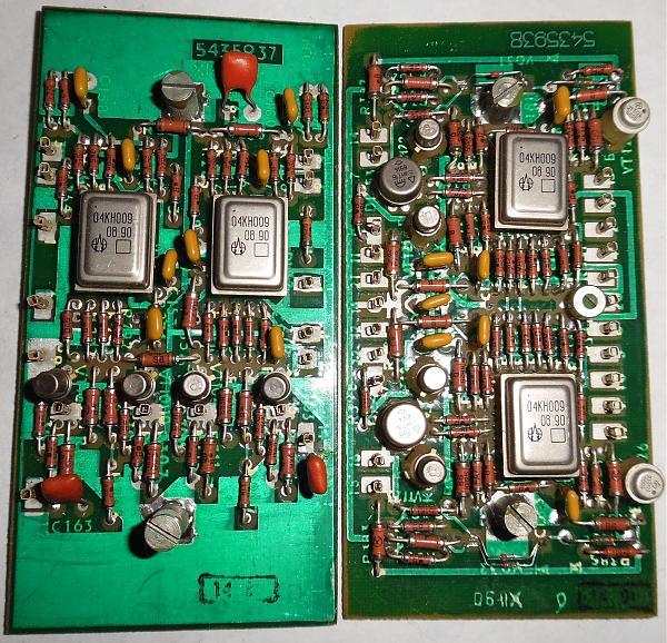 Продам Платы для ремонта С1-115