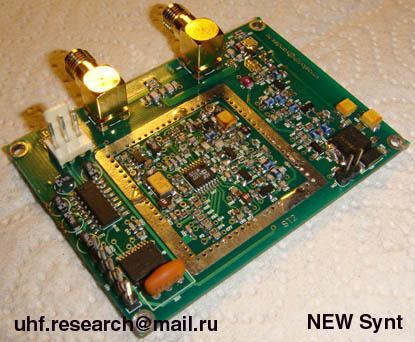 Продам Синтезаторы частоты 1152MHz (7dBm, 14dBm)