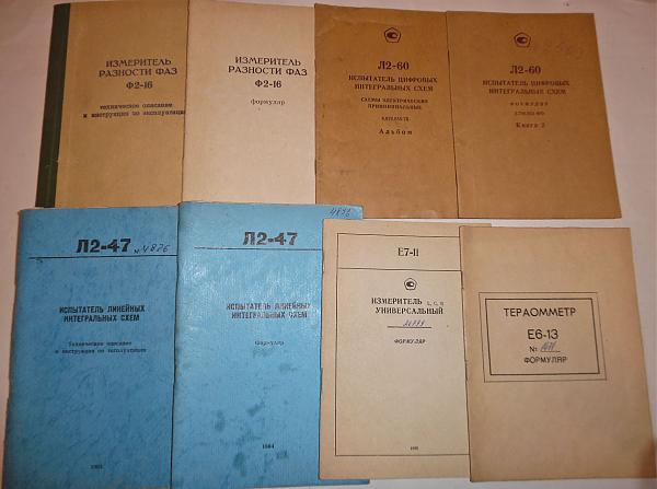 Продам Документация на радиоизмерительные приборы