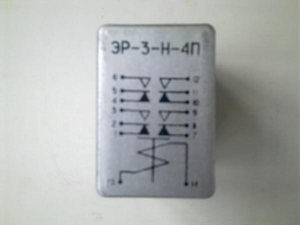 Продам Реле ЭР-3-Н-4П