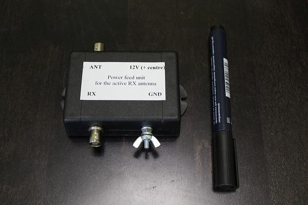 Продам Активная приемная антенна miniWhip
