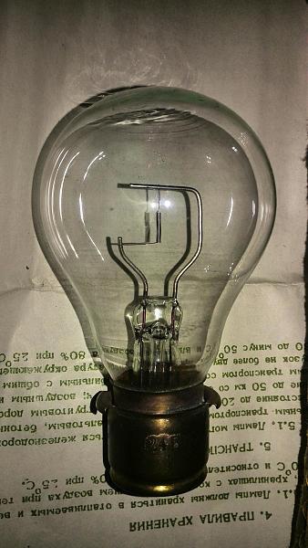 Продам Лампы для киноаппаратуры К220-300,КГМ24 и др