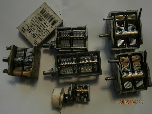 Продам КПЕ, К15У, КСО, 100мк 1-3кв, ВН-2