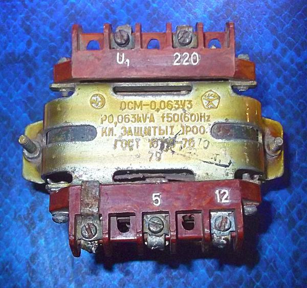 Продам Трансформатор ОСМ1 0.063У3 220/5-12