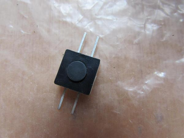 Продам Кнопка ПКН-150