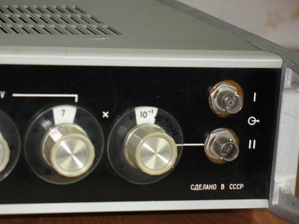 Продам г3-121