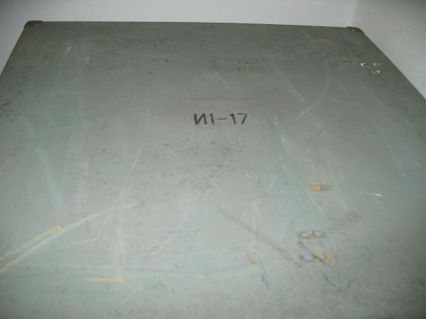 Продам Генератор И1-17