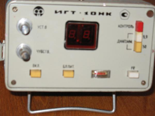 Продам ИГТ-10НК