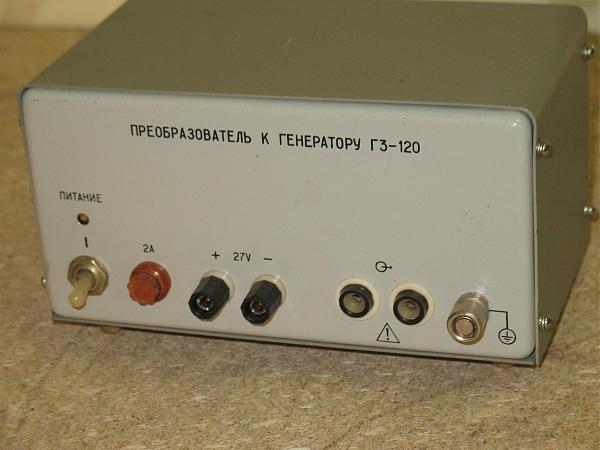Продам Преобразователь к Г3-120