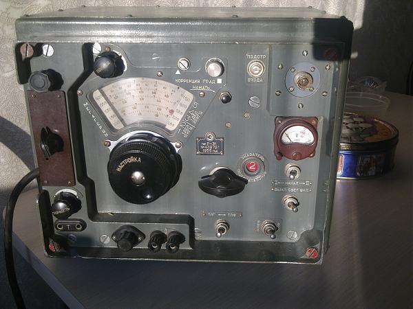 Продам Приемник Р311