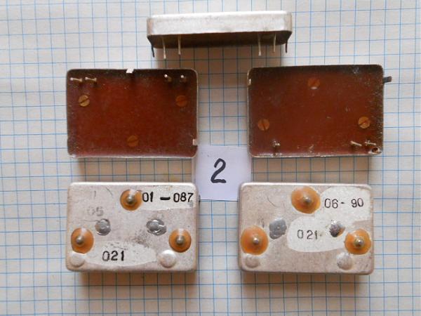 Продам Усилители мощности 100-170мгц и 400-480мгц