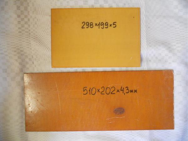 Продам Стеклотекстолит фольгированный СФ,стеклотекстолит