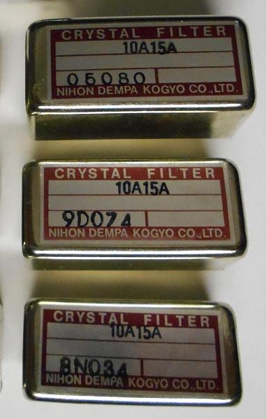 Продам Кварцевые фильтры на 10.7 МГц тип 10A15A