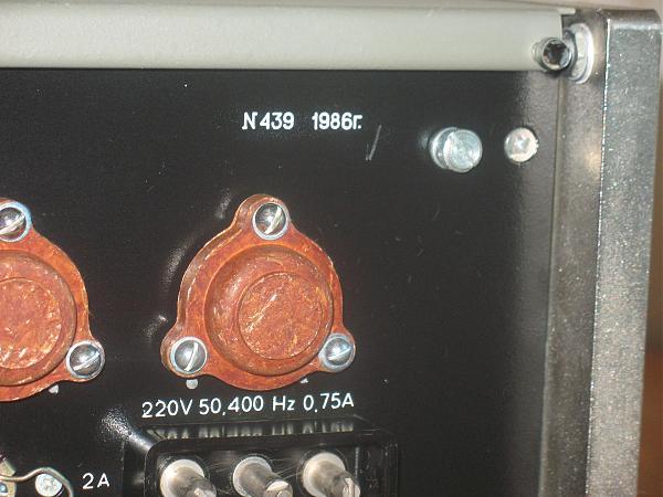 Продам Генератор Г6-33