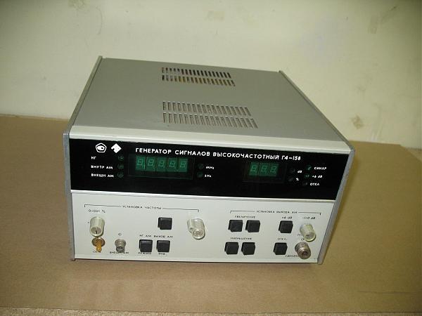 Продам Генератор Г4-158