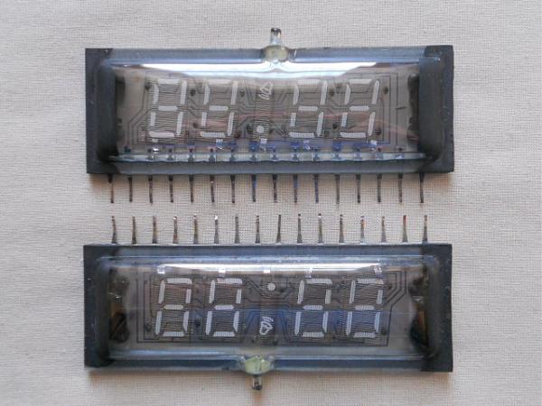Продам индикаторы ИВЛ2-48/5*7Л