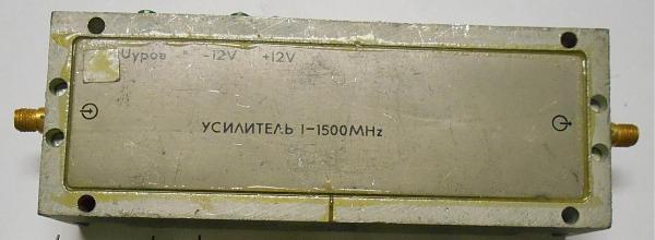 Продам Х1-55 Усилитель 1-1500 МГц