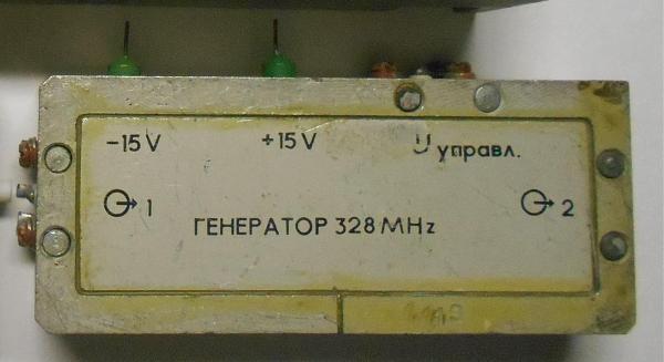 Продам Х1-54, Х1-55, Х1-56 ступ. АТТ, Генератор 328 МГц
