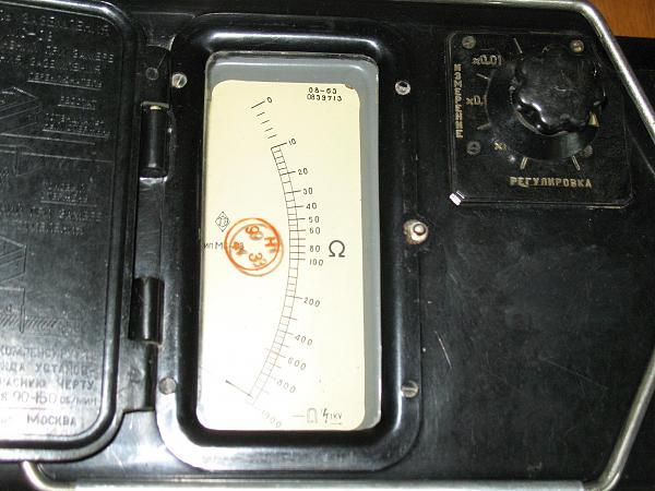 Продам Мегаомметр  МС-08