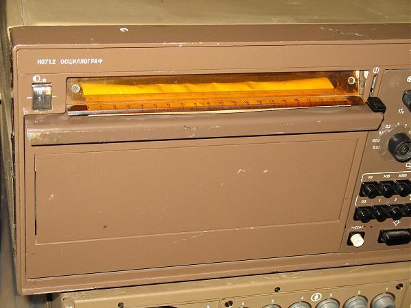 Продам Осциллограф Н071.2