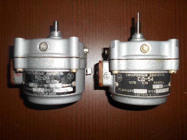 Продам Двигатели РД-09, СД-54, VSFO-KPPA20