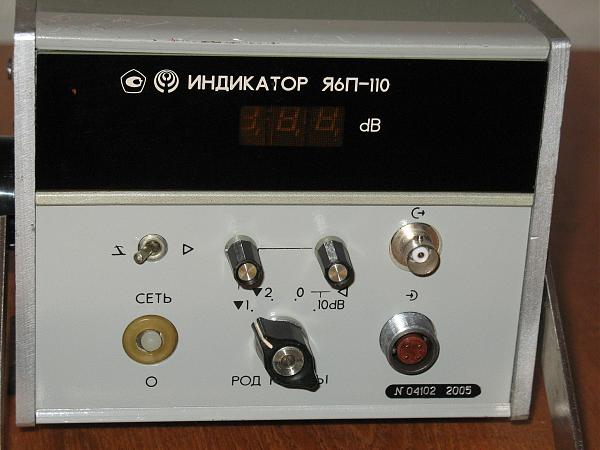 Продам Индикатор Я6П-110