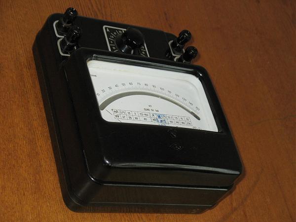 Продам Микроампервольтметр М2042