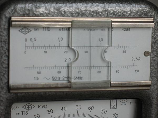 Продам Прибор с термопреобразователем