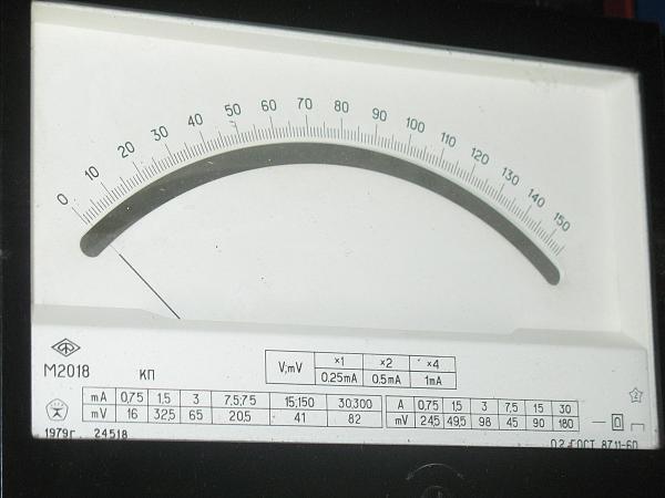 Продам Вольтметр М2018