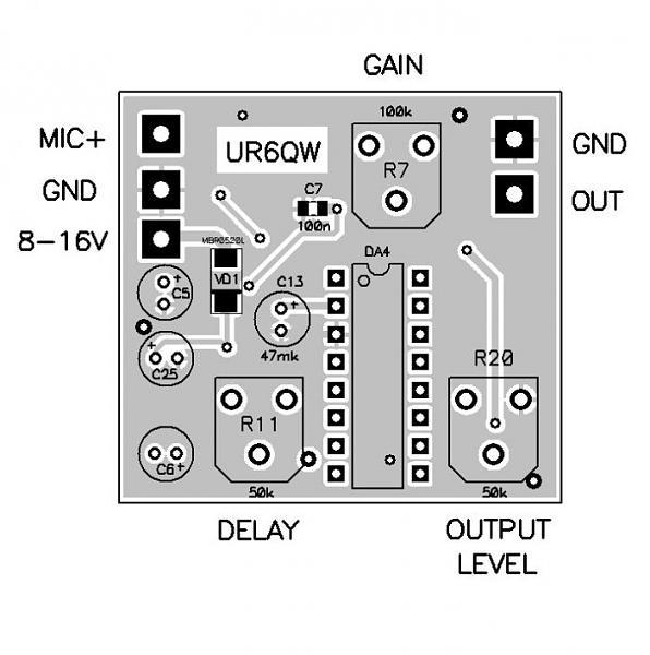Продам Эхо процессор для трансивера
