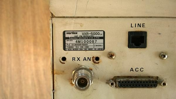 Продам Репитер  VXR5000