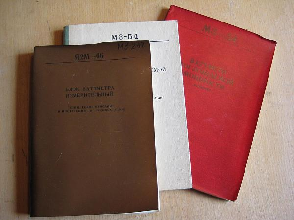 Продам Документация, ЗИП, ваттметра М3-54