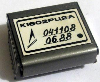Продам Микросхемы К1602…. И К1605… Разные